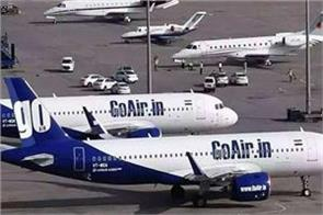 goair sent employees on unpaid leave until 3 may