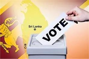 parliamentary elections postponed in sri lanka