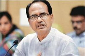 lockdown continue mp and carried forward in a new format shivraj