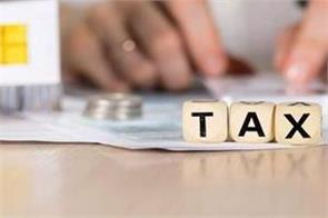 income tax department is bringing new itr form