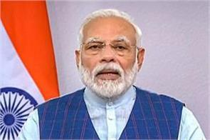pm modi on twitter corruption against me even during the corona crisis