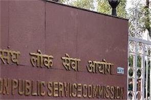 upsc 2020 civil services prelims exam not yet rescheduled