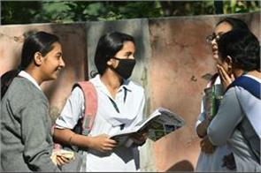 cbse issued tips to increase immunity for children
