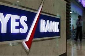cbi detains promoters of dhfl in yes bank scam case