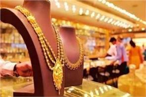 buy gold with cashback sitting at lockdown great offers on these apps