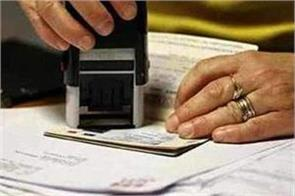 britain extended visa period for indian and foreign doctors amid corona crisis
