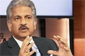 anand mahindra shared funny mimes people asked omg you wear lungi