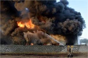 200 slums burnt in a fierce fire in nashik s settlement