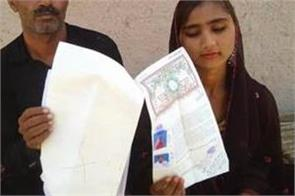 minor hindu girl abducted forcibly married in pakistan
