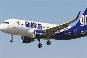 goair extends ticket credit scheme for passengers till april 30