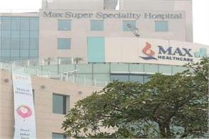 max hospital s doctors nurses and one other worker confirm kovid 19 infection