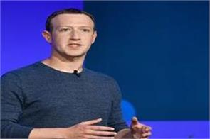 zuckerberg told in facebook post why deal with jio