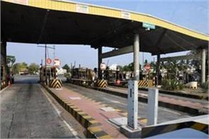 government can take a big decision regarding toll collection