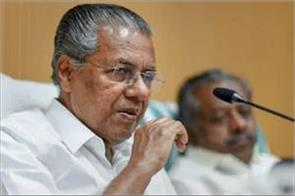 kerala government will issue ordinance to cut the salary of its employees