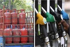 fuel consumption dropped by more than 66 percent