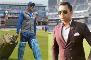 aakash chopras big statement dhoni don t want a farewell match