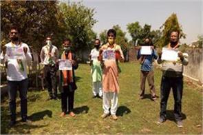 protest of bjp against palghar lynching