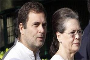 the congress targeted prime minister modi
