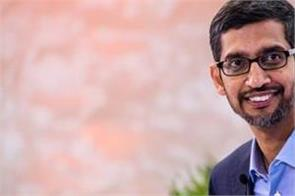 sundar pichai became the highest paid worker in 2019