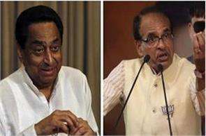 kamal nath s statement  esma  hour crisis beyond comprehension