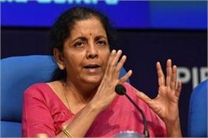nirmala sitharaman and rbi governor will meet on april 15