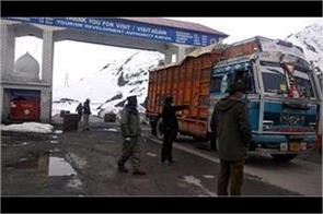 80 truck reach ladakh with essential commodities