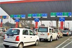 toll tax rised in jk