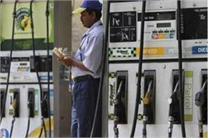 start industrial activities will demand petrol and diesel