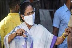 center is making contradictory statements on lockdown mamta banerjee