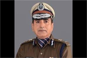 haryana police personnel will get cover of 30 lakh rupees