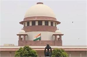 supreme court dismisses plea for m cares fund tax case