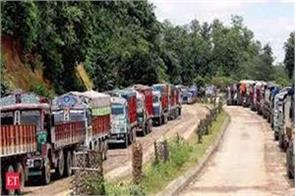 trucks with essentials sent to gurez