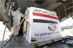egypt sent aircraft full of medical supplies has also helped china and italy
