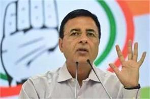surjewala raised questions on khattar government