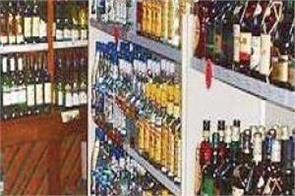 will liquor shops open in maharashtra