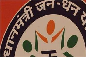 government will put rs 1 000 in two installments in women s jan dhan accounts