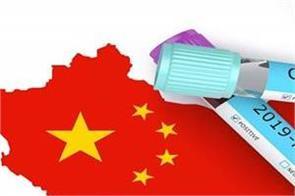 corona virus will return again in april in china wuhan