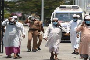 people of tabligi jamaat are donating plasma