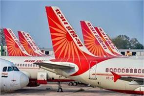 government extends bid limit for air india till 30 june