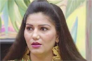 seeing such a wonderful sight sapna chaudhary eyes become moist