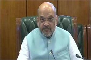 the home minister gave instructions to take strict action
