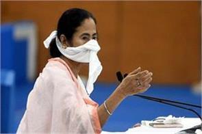 mamta hit back at modi government said central team to spread political virus