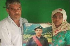 8 years ago 20 year old son sacrificed for the country now mother donated