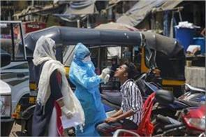 189 new cases of corona virus infection patients in mumbai the death toll is 75
