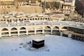 holy journey of mecca medina has been stopped earlier due to these reasons