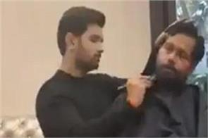 chirag paswan shaved papa tweeted video