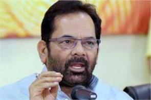 naqvi said the crime of tabligi jamaat does not belong to the whole community