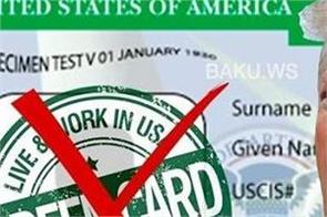 ban on green cards in america will affect these people badly