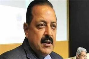 five states of northeast completely free from corona jitendra singh