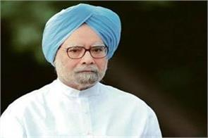 the role of investigation is important in the war against kovid 19 manmohan
